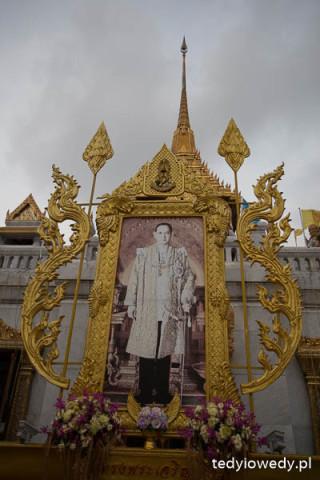 Bangkok 20160216T091237IMG_3510